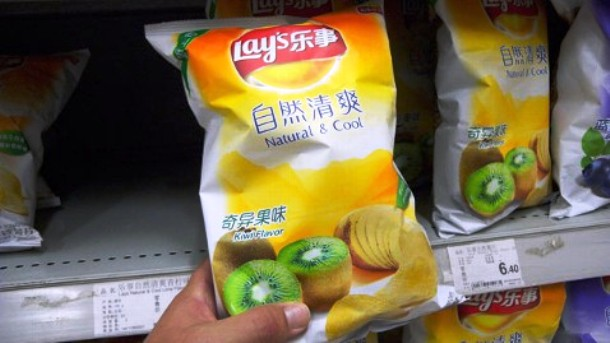 kiwi-potato-chips